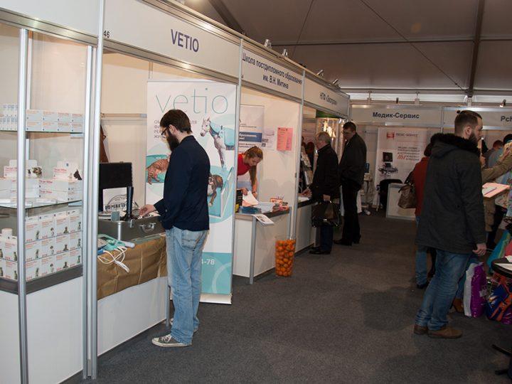Выставка в рамках 24-го Московского Международного ветеринарного конгресса
